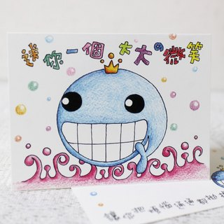 Illustration big card _ birthday card / universal card (Laughing Whale)