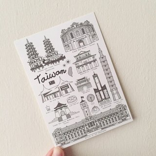 Taiwan Travel Postcard (Black & White)