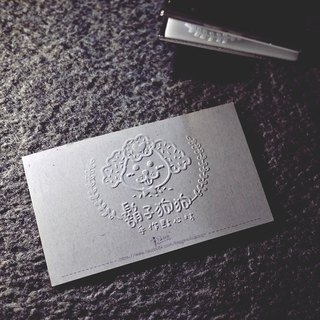 Heavy-duty stamp B-customized relief / convex / embossed / anti-counterfeit wedding invitation stickers business card certificate applies