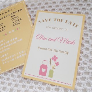 Wedding invitation wedding card - yellow feast