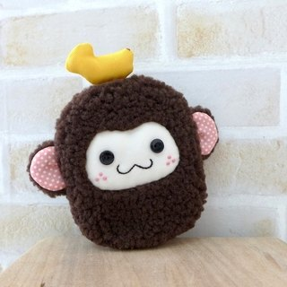 Monkey key bag (brown)