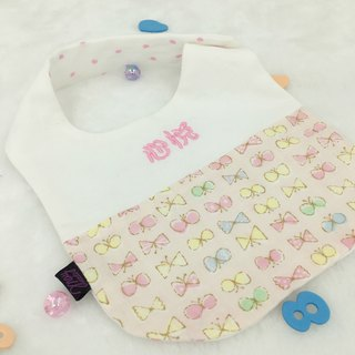 Handmade Name Embroidery Baby Bib - White Cotton with Ribbon style