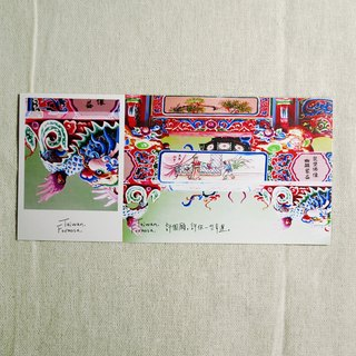 [Postcard] stub - Wish - New Year greeting card Recommended section