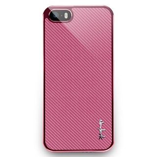 iPhone5 / 5s Rear Glass protection - Persia Red