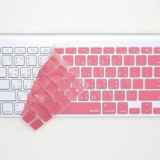BEFINE Apple Wireless KB special keyboard protective film (KUSO Chinese Lion Edition) Foundation white (8809305222702)