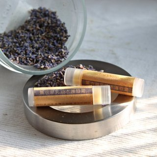 DIY lip balm lavender material mom soap garden bag [Nana]