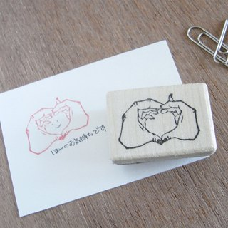 "Handmade rubber stamp ""Heart"""