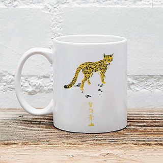 Remains of Castle porcelain mug - tigers AI1-TAIW3