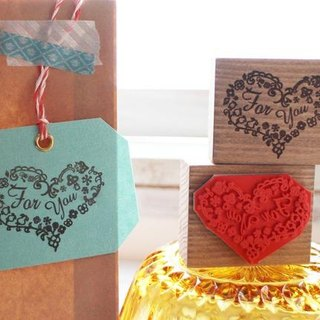[Resale] Heart For You stamp