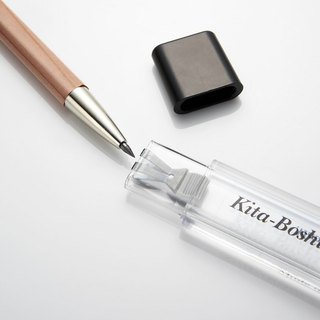 Japanese North Star Adult Pencil Reaming