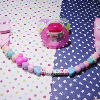 Cheerful custom name baby pacifier chain nipple clip can change vanilla pacifier with micro-sweet powder