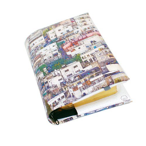 Jerusalem. --- City ordered the Bible cover / slipcase