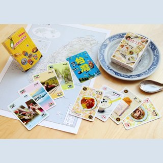 Taiwan Souvenirs Travel Snack Amusement Taiwan Group - Snack Poker, Scenery Poker