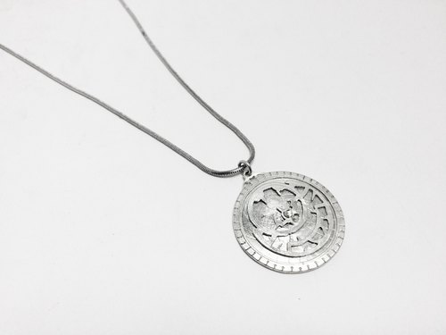 · Hebrew Hebrew astrolabe sterling silver pendant · snow | Hebrew
