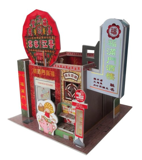 Hong Kong Style Restaurant (3D-LED Puzzle)