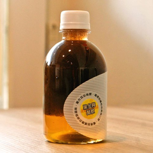 ◆ mini black gold lemon vinegar bottle handy, creative hand tune drink