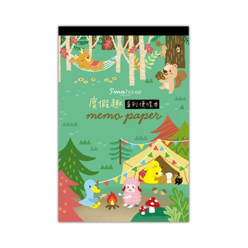 Illustration of this note: Holiday Fun Forest Adventure series Simo town
