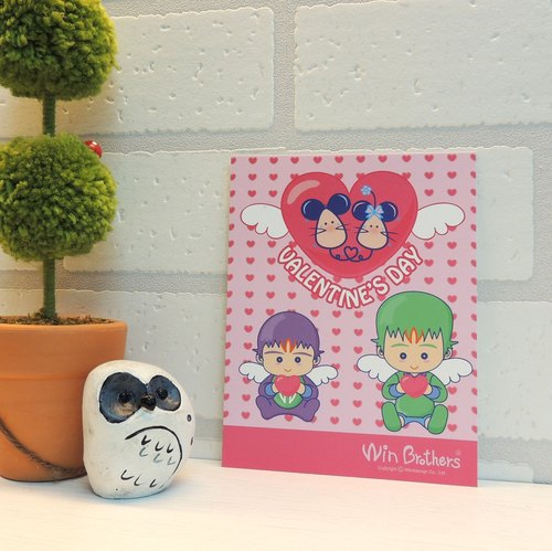 Two brothers postcards allowed (Valentine) WinBrothers PosterCard-Valentine's Day