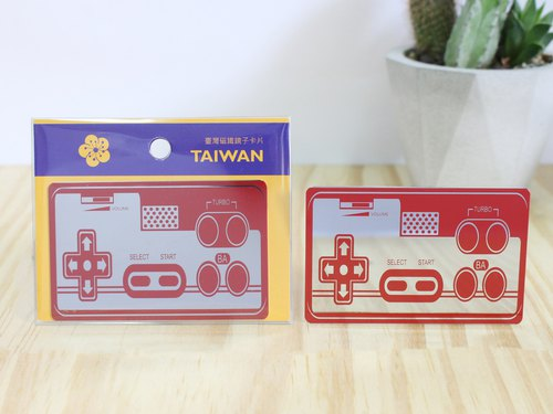 Taiwan mirror card │ │ game Retro Series