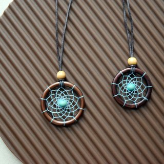 Dream Catcher // Couple Necklaces // Aqua Blue
