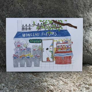 Leisurely morning | Buy five, get one postcard {}