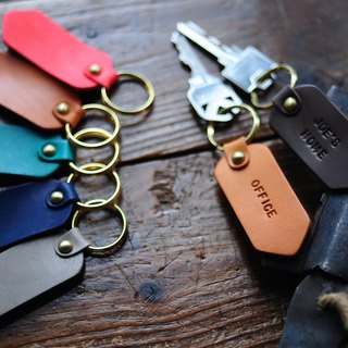 Handmade Leather Keychain - Personalized Custom - Hand Stamped Personalized Keychain