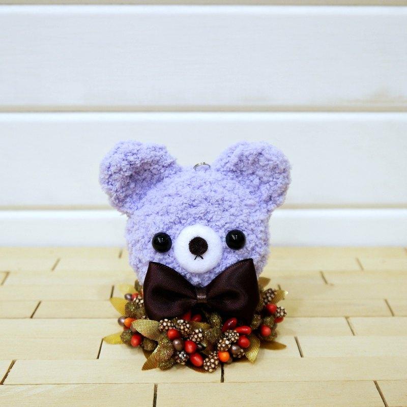 馬卡龍-熊-淺紫。鑰匙圈。吊飾