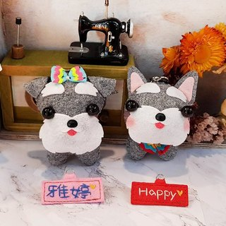 Skillful cat x city cat gray snow nari vertical ear / lop ear custom name puppet hanging decoration key ring