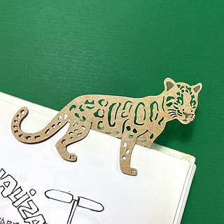 Mark TAIWAN McKee Zoo - Taiwanese cloud leopard paper bookmarks