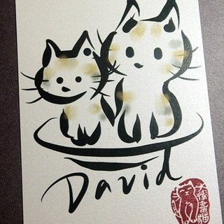 David painted the cat out of print _ 015 Postcards