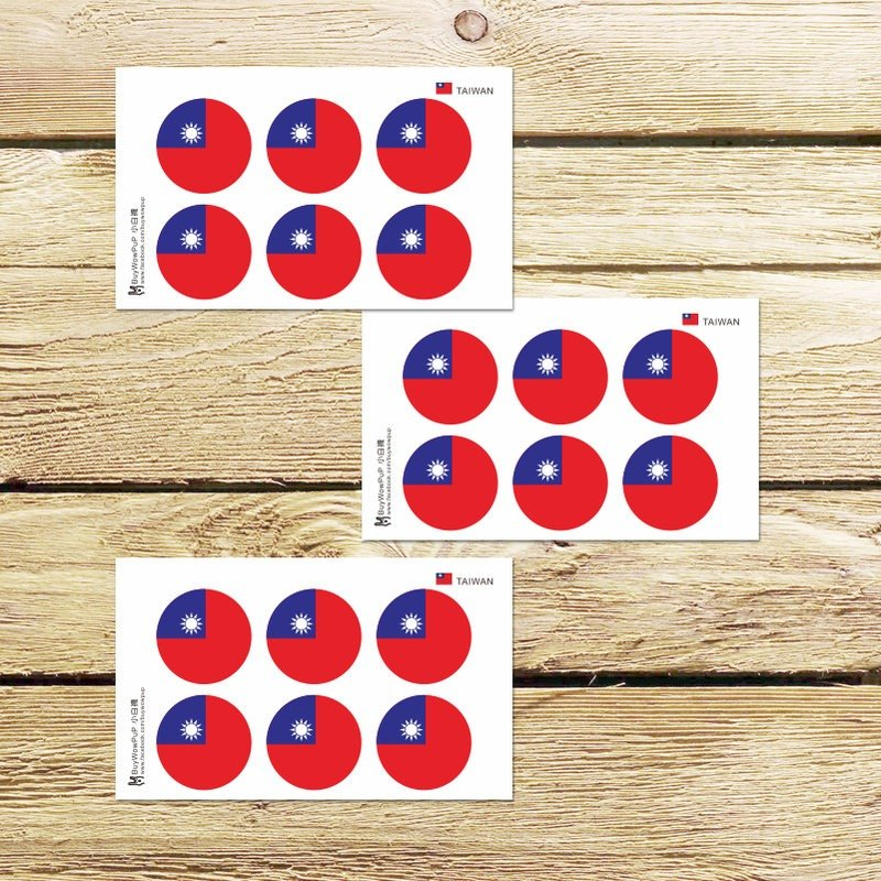Taiwan flag stickers waterproof round 2cm entire group of 18
