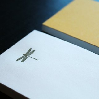 MINI BLOCK passing notes / note paper. Dragonfly paragraph