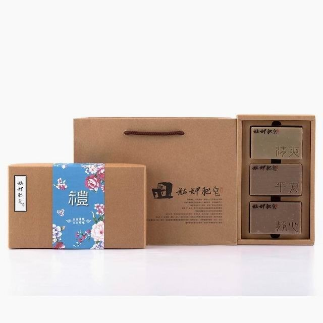 Monga Soap Traditional Blue Flower Gift Box