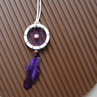 Dream Catcher // Necklace // Purple