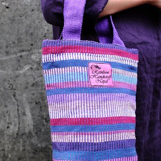 【Grooving the beats】Handmade Hand Woven Hand Bag / Tote Bag(Purple)
