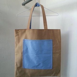 [No Ink] Reversible Carrier streams Bag- hillside next to (M package)