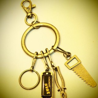 I'm not afraid of going home alone late at night I'm not afraid to go home models designed key ring! (Saw. Pliers)