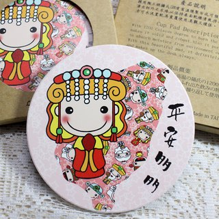 Ceramic water coaster _ (Mazu)