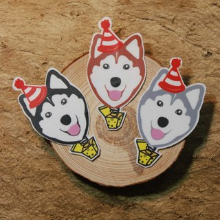 Mao child haunted! Husky dog ​​stickers funny !! [Option 3 50 yuan]