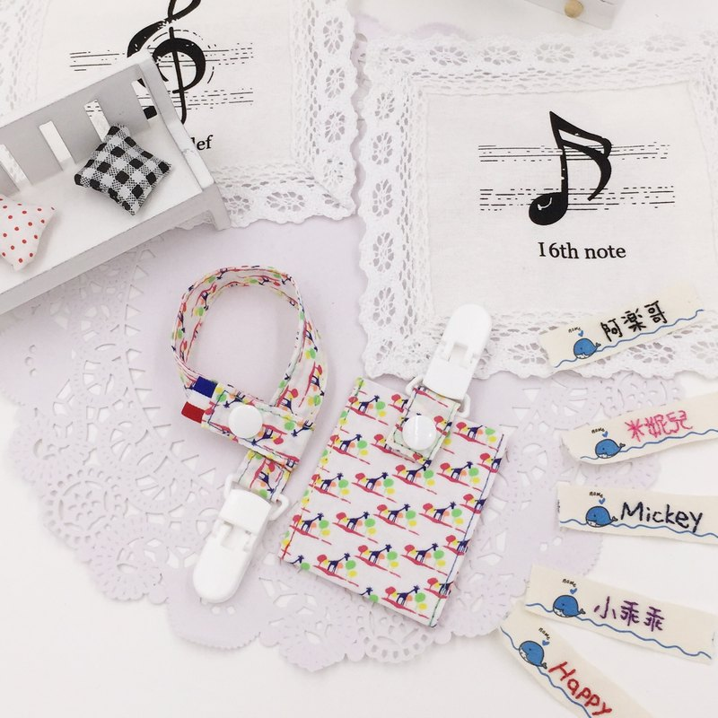C21-Pacifier chain + Pingfu bag value concession package Miyue must vanilla pacifier to send name