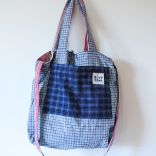 Brut Cake handmade textiles - Kofu portable, shoulder, dorsal, double-sided multi-function package (blue and white checkered)