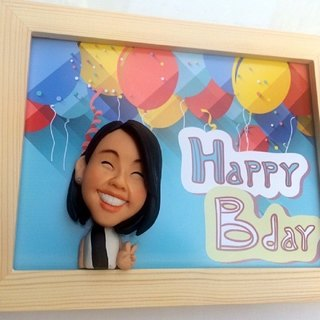 Exclusive Order - [is that] you want to block individual clay doll frame
