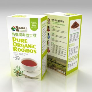 Visitors on organic food in South Africa, Dr. Tea 2.5G * 20 into / box (no caffeine helps sleep) -organic rooibos- through safety inspection