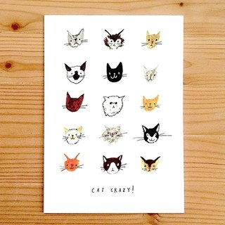 "Global illustrator Series - Nina Cosford Greeting Card "" CAT CRAZY """