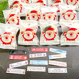 A large number of custom lucky fortune cookies Christmas gift company activities customized fortune cookie lovers gift
