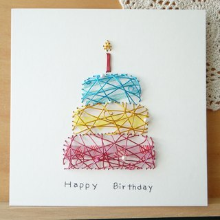 Super feel Aluminum King ordered three-dimensional card - Happy Birthday Cake