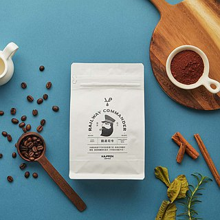 [Railway Commander] Specially formulated coffee beans / half pounds