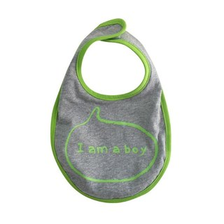CLARECHEN baby sound bib _I am a boy version _ gray