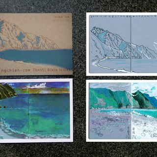 Four Taiwan Hualien water cliff postcard (Risograph gold ink gray card, bronzing hot silver ivory card, glare card, willow card) each have one shipped free zone