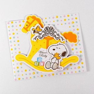 Snoopy Welcome Baby Trojan Rocking Chair [Hallmark Stereo Card Baby Hexi]